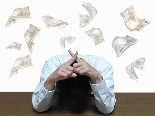 かつみ・さゆりが借金返済のためにお宝鑑定した結果・・